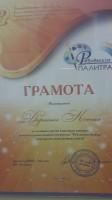 darienko_kseniya