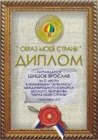 shishov_yaroslav