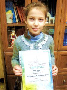 uchenitsa-3-klassa-dubrovskaya-ekaterina-pobeditelnitsa-8-j-mezhdunarodnogo-biennale-detskogo-risunka-a-p-chehov-i-geroi-ego-proizvedenij