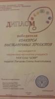 lapshova_e-a