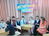 muzikalnaya_viktorina