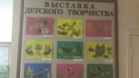 raboti_detskogo_tvorchestva