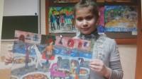 yushkova_viktoriya-_pobeditel_konkursa